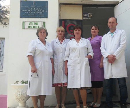 Амбулаторія ЗПСМ с.Покровка