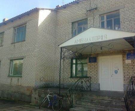 Амбулаторія ЗПСМ  с.Н-Катеринівка
